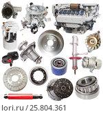 Купить «Set of motor and spare parts», фото № 25804361, снято 17 января 2019 г. (c) Яков Филимонов / Фотобанк Лори