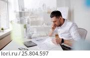 Купить «businessman with papers and smartphone at office», видеоролик № 25804597, снято 9 марта 2017 г. (c) Syda Productions / Фотобанк Лори