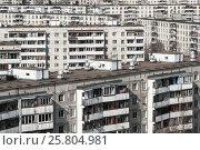 Купить «Виды Москвы. Жилой фонд столицы», фото № 25804981, снято 21 октября 2019 г. (c) Михаил Михин / Фотобанк Лори