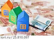 Купить «Три цветных домика на фоне российских денег», фото № 25810097, снято 5 января 2017 г. (c) Наталья Осипова / Фотобанк Лори