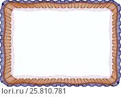 Купить «Рамка бланк шаблон для сертификата грамоты или диплома», иллюстрация № 25810781 (c) Сергей Тихонов / Фотобанк Лори