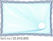 Купить «Рамка бланк шаблон для сертификата грамоты или диплома», иллюстрация № 25810805 (c) Сергей Тихонов / Фотобанк Лори