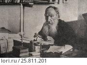 Купить «Писатель Лев Николаевич Толстой сидит за письменным столом в своем рабочем кабинете», фото № 25811201, снято 22 марта 2017 г. (c) Николай Винокуров / Фотобанк Лори