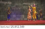 Купить «Khmer classical dancers Apsara Dance Cambodia», видеоролик № 25812349, снято 18 ноября 2016 г. (c) Михаил Коханчиков / Фотобанк Лори