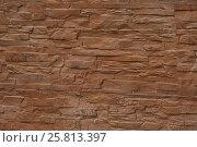 Фон коричневый рваный камень  Background brown ragged stone. Стоковое фото, фотограф Игорь Новиков / Фотобанк Лори