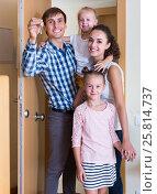 Купить «family standing at doorway», фото № 25814737, снято 13 ноября 2018 г. (c) Яков Филимонов / Фотобанк Лори
