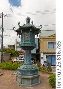 Купить «Большой бронзовый светильник (торо) в храме Большого Будды в г. Такаока, Япония», фото № 25816785, снято 5 августа 2016 г. (c) Иван Марчук / Фотобанк Лори