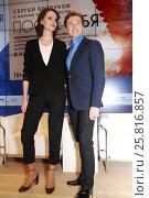 Купить «Сергей Безруков и Анна Матисон», фото № 25816857, снято 14 марта 2017 г. (c) Архипова Екатерина / Фотобанк Лори