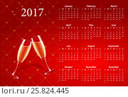 Купить «Vector red calendar 2017 with champagne glasses», иллюстрация № 25824445 (c) Elisanth / Фотобанк Лори