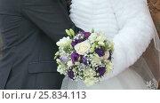 Bride and groom hold hands outdoors. Стоковое видео, видеограф worker / Фотобанк Лори