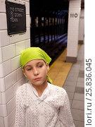 Купить «Sad girl stands leaning against a column in the New York subway», фото № 25836045, снято 22 августа 2014 г. (c) Losevsky Pavel / Фотобанк Лори