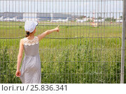 Купить «Girl stands near lattice of airport and points of aircrafts, back view», фото № 25836341, снято 13 июня 2015 г. (c) Losevsky Pavel / Фотобанк Лори