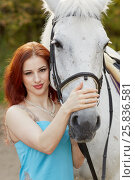 Купить «Young smiling red-haired woman stands with white horse in park», фото № 25836581, снято 20 сентября 2015 г. (c) Losevsky Pavel / Фотобанк Лори