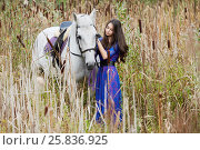 Купить «Girl in blue dress holds by bridle white horse among the reeds», фото № 25836925, снято 20 сентября 2015 г. (c) Losevsky Pavel / Фотобанк Лори