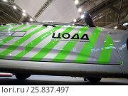 Купить «MOSCOW - OCT 30, 2014: Car of Center of traffic management at exhibition city transport ExpoCityTrans 2014», фото № 25837497, снято 30 октября 2014 г. (c) Losevsky Pavel / Фотобанк Лори
