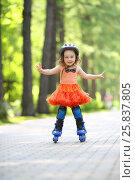Купить «Little cute girl in skirt and helmet roller skates in garden at summer day», фото № 25837805, снято 24 июня 2015 г. (c) Losevsky Pavel / Фотобанк Лори