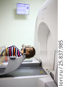 Купить «MOSCOW - MAY 19, 2015: The patient is in a horizontal position on the Gamma Knife in the department of radiology and radiosurgery at the Burdenko Institute of Neurosurgery in Moscow», фото № 25837985, снято 19 мая 2015 г. (c) Losevsky Pavel / Фотобанк Лори
