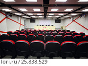 Купить «MOSCOW - DEC 25, 2014: Meeting room for press conferences in Spartak stadium. New stadium is included in list of objects for games will be played at 2018 World Cup», фото № 25838529, снято 25 декабря 2014 г. (c) Losevsky Pavel / Фотобанк Лори