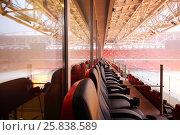 Купить «MOSCOW - DEC 25, 2014: Empty new Spartak stadium. Stadium capacity - 45 000 people. Stadium was built in 2010-2014», фото № 25838589, снято 25 декабря 2014 г. (c) Losevsky Pavel / Фотобанк Лори