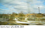 View from the train window. Стоковое видео, видеограф Станислав Сергеев / Фотобанк Лори