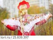 Купить «Pretty woman in traditional russian kokoshnik with kerchief, long braid poses outdoor, back view», фото № 25839397, снято 15 октября 2015 г. (c) Losevsky Pavel / Фотобанк Лори