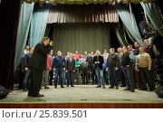 Купить «MOSCOW, RUSSIA - DEC 30, 2014: Rehearsal of Academic Song and Dance Ensemble of the Interior Ministry troops of Russia on stage of Concert Hall at Cultural Center of the Interior Ministry», фото № 25839501, снято 30 декабря 2014 г. (c) Losevsky Pavel / Фотобанк Лори