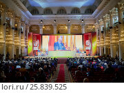 Купить «MOSCOW, RUSSIA - APR 23, 2016: 8th congress of A Just Russia political party in Union House column hall», фото № 25839525, снято 23 апреля 2016 г. (c) Losevsky Pavel / Фотобанк Лори