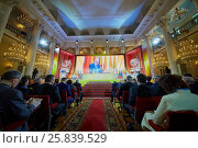 Купить «MOSCOW, RUSSIA - APR 23, 2016: Members and guests during 8th congress of A Just Russia political party in Union House column hall», фото № 25839529, снято 23 апреля 2016 г. (c) Losevsky Pavel / Фотобанк Лори