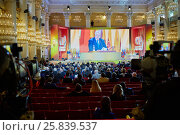 Купить «MOSCOW, RUSSIA - APR 23, 2016: Sergey Mironov leader of A Just Russia political party speaks during 8th congress in Union House column hall», фото № 25839537, снято 23 апреля 2016 г. (c) Losevsky Pavel / Фотобанк Лори