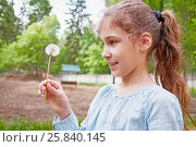 Купить «Humeral outdoor portrait of smiling girl with blowball in her hand», фото № 25840145, снято 31 мая 2015 г. (c) Losevsky Pavel / Фотобанк Лори