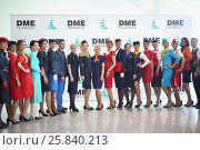 Купить «MOSCOW – JUL 09, 2015: Beautiful stewardess in uniform at a special screening of uniforms airlines DME RUNVAY in Domodedovo», фото № 25840213, снято 9 июля 2015 г. (c) Losevsky Pavel / Фотобанк Лори