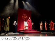 Купить «MOSCOW, RUSSIA - JAN 15, 2015: Throne with Tzar Boris and boyars on stage of Moscow theatre Et Cetera on the day of media preview of Boris Godunov directed by Peter Stein», фото № 25841125, снято 15 января 2015 г. (c) Losevsky Pavel / Фотобанк Лори