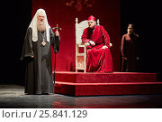 Купить «MOSCOW, RUSSIA - JAN 15, 2015: Tzar Boris  on throne and Patriarch on stage of Moscow theatre Et Cetera in play Boris Godunov directed by Peter Stein», фото № 25841129, снято 15 января 2015 г. (c) Losevsky Pavel / Фотобанк Лори