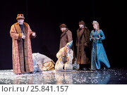Купить «MOSCOW, RUSSIA - JAN 15, 2015: Tsar Boris, group of boyars and God fool on square in front od Cathedral on stage of Moscow theatre Et Cetera in play Boris Godunov directed by Peter Stein», фото № 25841157, снято 15 января 2015 г. (c) Losevsky Pavel / Фотобанк Лори
