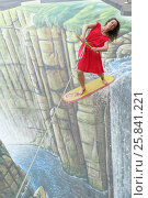 Купить «MOSCOW - JUL 16, 2015: 3D street art, woman (with model release) in red dress flies on surfboard across chasm», фото № 25841221, снято 16 июля 2015 г. (c) Losevsky Pavel / Фотобанк Лори