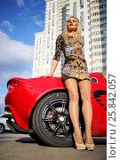 Купить «MOSCOW - SEP 13, 2015: Woman (with model release) poses near Lotus cabriolet car. Lotus Cars - British manufacturer of sports and racing cars», фото № 25842057, снято 13 сентября 2015 г. (c) Losevsky Pavel / Фотобанк Лори