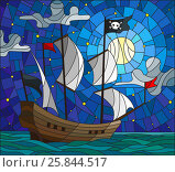 Купить «Illustration in stained glass style with a pirate ship in the moon, a cloudy sky and ocean», иллюстрация № 25844517 (c) Наталья Загорий / Фотобанк Лори