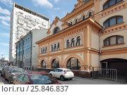 Купить «Москва, здание Афонского подворья весной», эксклюзивное фото № 25846837, снято 26 марта 2017 г. (c) Дмитрий Неумоин / Фотобанк Лори