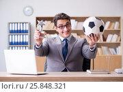Купить «Businessman with football ball in office», фото № 25848321, снято 13 декабря 2016 г. (c) Elnur / Фотобанк Лори