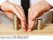 Купить «Businessman sharing profit, closeup shot», фото № 25850837, снято 20 января 2017 г. (c) Виктория Кузьменкова / Фотобанк Лори