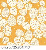 Пасхальные яйца на оранжевом фоне. Стоковая иллюстрация, иллюстратор Елена Беззубцева / Фотобанк Лори