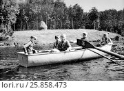 Купить «Отдых на воде детей уральского пионерского лагеря. 1968 год», эксклюзивное фото № 25858473, снято 15 июля 1968 г. (c) A Челмодеев / Фотобанк Лори