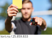 Купить «referee on football field showing yellow card», фото № 25859833, снято 18 сентября 2016 г. (c) Syda Productions / Фотобанк Лори