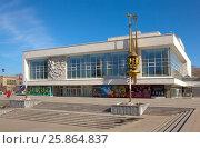 Купить «Театр юного зрителя. Екатеринбург.», фото № 25864837, снято 22 марта 2017 г. (c) Сергей Афанасьев / Фотобанк Лори
