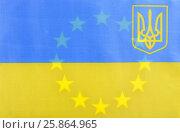 Купить «Ukrainian flag and EU», фото № 25864965, снято 9 мая 2014 г. (c) Владимир Ковальчук / Фотобанк Лори