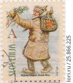 Купить «Новогодний сюжет. Дед Мороз на почтовой марке Словении», иллюстрация № 25866225 (c) Илюхина Наталья / Фотобанк Лори