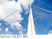 Купить «white sail on mast of boat over blue sky», фото № 25871481, снято 13 июля 2014 г. (c) Syda Productions / Фотобанк Лори