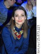 Купить «Актриса Глафира Тарханова», фото № 25873221, снято 22 марта 2017 г. (c) Александр Легкий / Фотобанк Лори