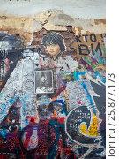 Купить «Стена певца Виктора Цоя на Арбате», фото № 25877173, снято 18 марта 2017 г. (c) Татьяна Белова / Фотобанк Лори