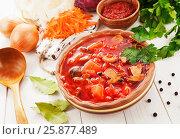 Купить «Борщ с грибами на столе. Вегетарианское блюдо», фото № 25877489, снято 31 марта 2017 г. (c) Надежда Мишкова / Фотобанк Лори
